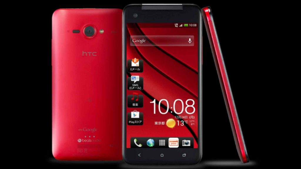 HTC J Butterfly Review 2