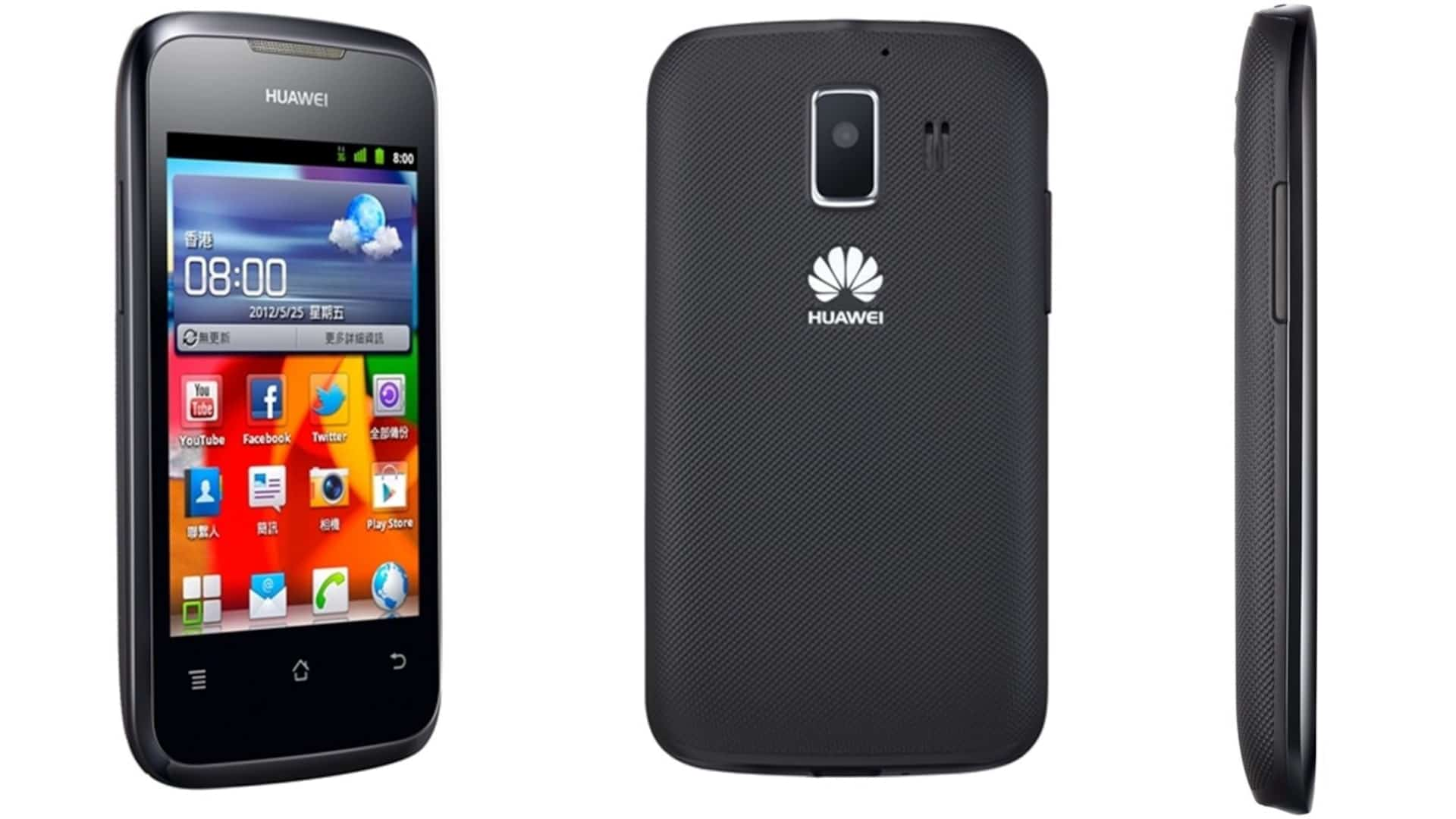 Huawei Ascend Y200 Review