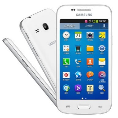 Samsung Galaxy Trend 3 Review 3